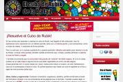 Formas de resolver el cubo de Rubik